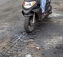 В Донском два подростка угнали скутер
