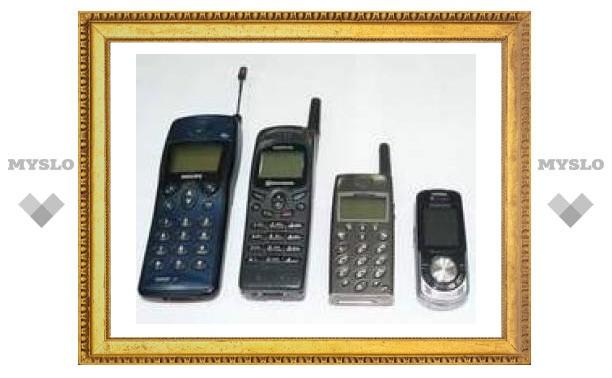 Выставка мобильных раритетов