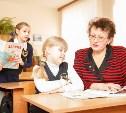На подготовку тульских школ к новому учебному году потратили больше 150 млн рублей