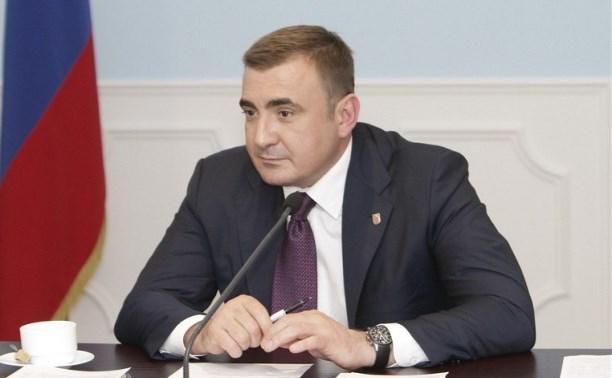 Алексей Дюмин поздравил туляков с Днем Весны и Труда