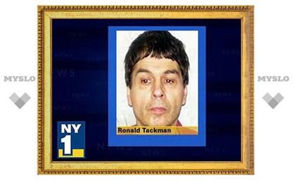Нью-йоркский рецидивист сбежал из суда под видом адвоката
