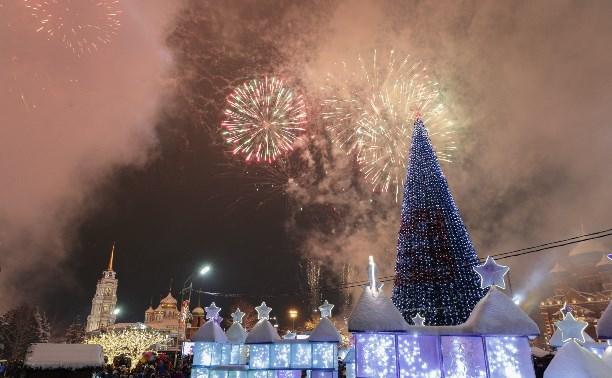 Афиша: что ждет туляков в новогоднюю ночь
