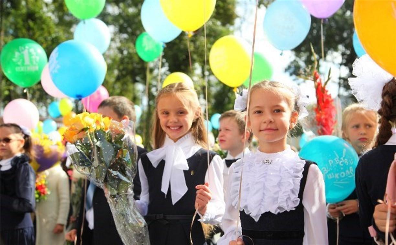 1 сентября в тульские школы пошли более 5 тысяч первоклассников