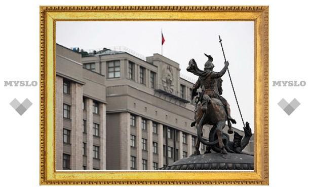 Дума отменила традиционный депутатский банкет