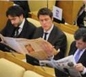 Сенаторы хотят обязать СМИ писать больше «позитивных новостей»