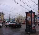 Причиной пожара в универмаге на Советской стало короткое замыкание