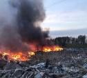 В Тульской области всю ночь тушили пожар на полигоне