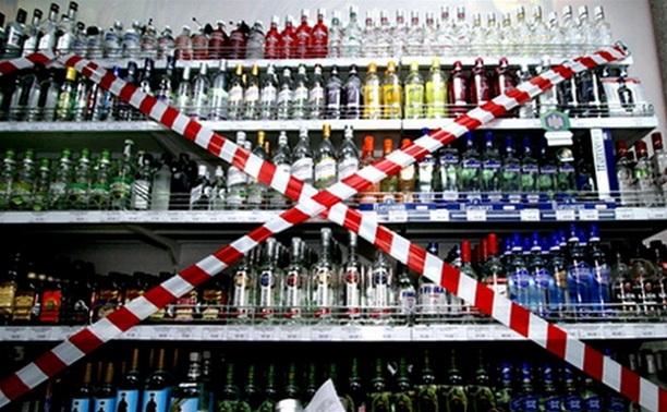 В регионе борются с незаконным оборотом алкогольной продукции