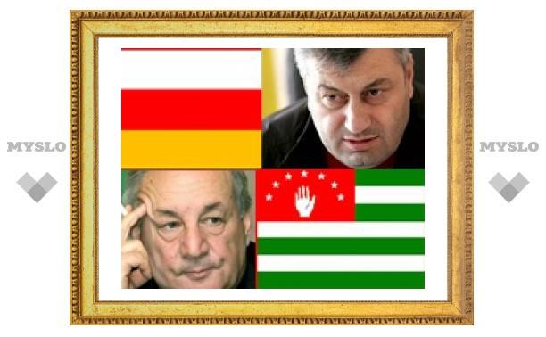 Госдума может принять независимость Абхазии и Южной Осетии
