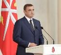 Жителям Тульской области вручили государственные и региональные награды