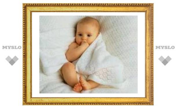 В Туле обсудят проблемы рождаемости