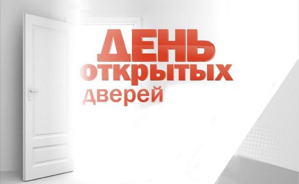 Выпускников зауральских школ и их родителей приглашают в КГСХА на День открытых дверей