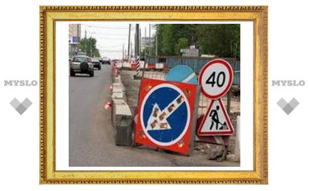 В Туле продолжается ремонт проспекта