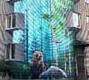 В центре Тулы появилось трёхмерное граффити
