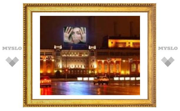 """Центр """"Гараж"""" вынес искусство на уличный экран"""