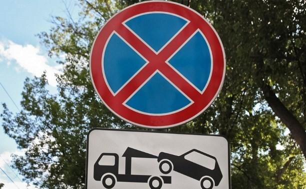 С сентября авто со штрафстоянки можно будет забрать до оплаты штрафа и стоимости эвакуации