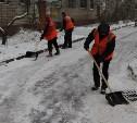 Тульских коммунальщиков штрафуют за плохую очистку дворов от снега и льда