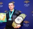 Тульский полицейский завоевал титул чемпиона мира