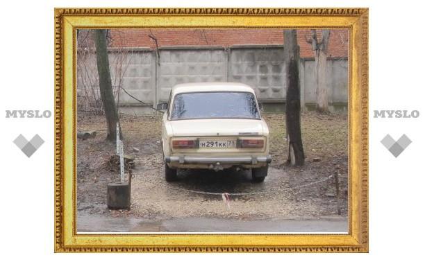 Туляки «захватывают» землю под парковку