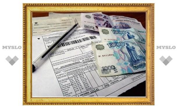 Новые правила расчета ОДН вступят в силу с 1 июня 2013 года