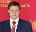 Владимир Груздев рассказал на экономическом форуме о госзакупках