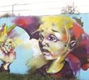 Осталась неделя до завершения приема заявок на участие в конкурсе граффити