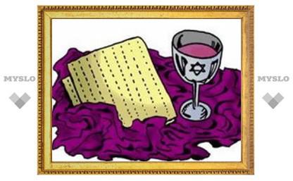 Иудеи начали праздновать Песах