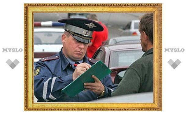 Получить информацию о штрафах стало проще