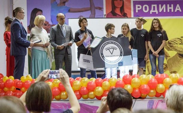 Объявлены победители конкурса видеороликов «Тула в кадре»