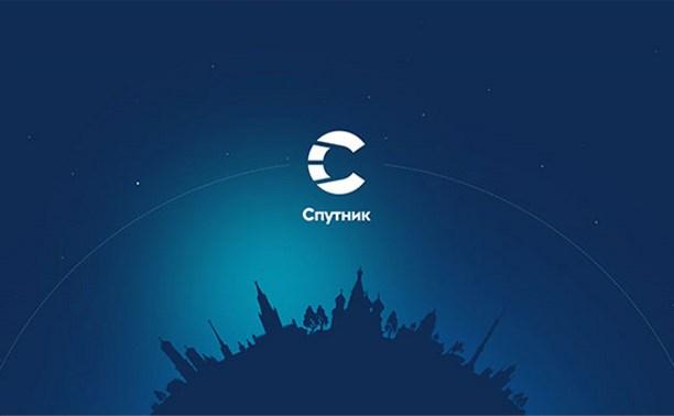 Тулякам «Спутник» теперь доступен с помощью мобильного браузера для планшетных устройств