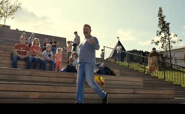Туляки посвятили песню и клип любимому городу: видео