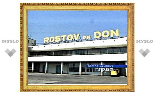 В Ростове-на-Дону совершил аварийную посадку пассажирский самолет