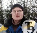 Жителя Воловского района оштрафовали за пропаганду нацизма