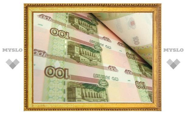 В Тульской области создадут инвестиционный фонд