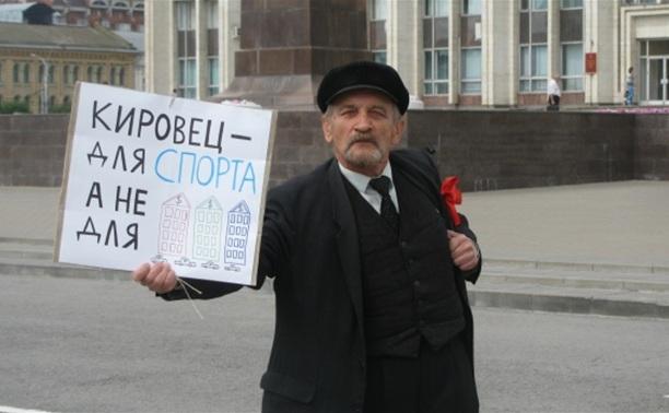 """Туляки вышли на одиночные пикеты в поддержку """"Кировца"""""""