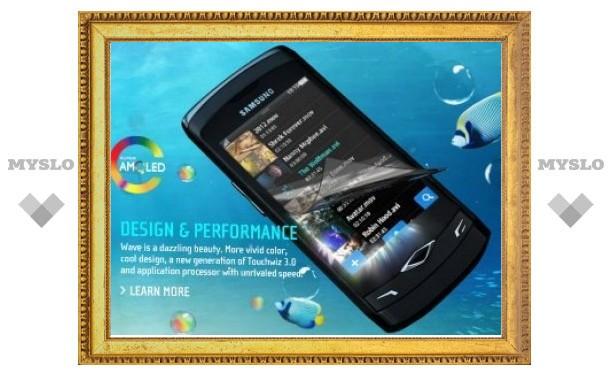 Samsung выпустил первый телефон на платформе Bada