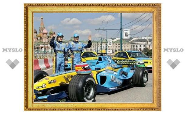 "Из-за ""Формулы-1"" перекроют центр Москвы"