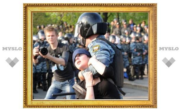 """Задержана первая подозреваемая по делу о беспорядках на """"Марше миллионов"""""""