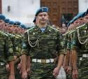 В Тульской области может появиться памятник десантникам-афганцам