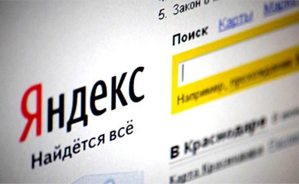 Миллионы паролей от «Яндекс.Почты» оказались в интернете