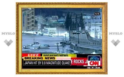 Землетрясение в Японии вызвало цунами