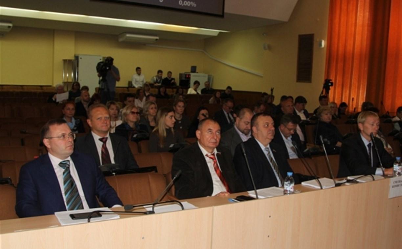 Депутаты гордумы уточнили бюджет Тулы на 2017 год