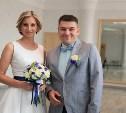 Во Дворце бракосочетания состоялась передача «Эстафеты семьи»