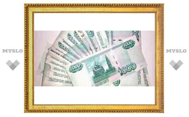 Тулякам подсовывали фальшивые деньги