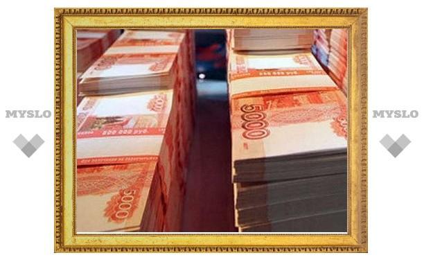 Размер госдолга Тульской области составляет 8,4 млрд рублей