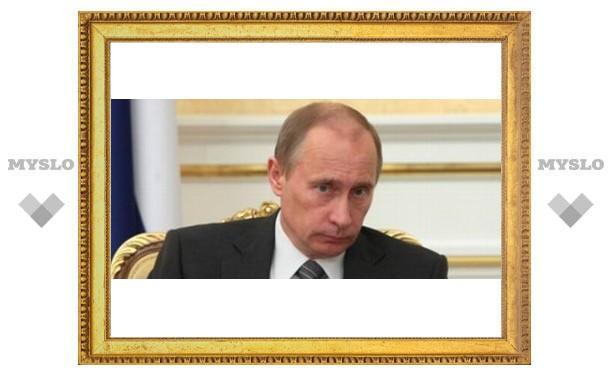 Путин обещал поддержать оборонку в Туле