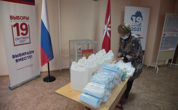 Голосовать безопасно: для избирательных участков Тульской области закуплены средства индивидуальной защиты