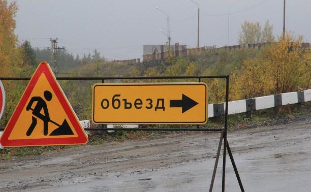 С 16 ноября по 15 декабря на трассе Тула-Новомосковск перекроют движение