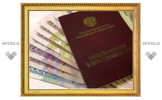 Россиянам разрешат при увольнении забирать с собой корпоративную пенсию