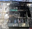 Трое погибших на пожаре в Туле: подозреваемую в поджоге направили на психиатрическую экспертизу